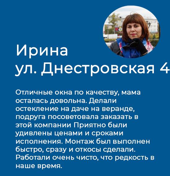 Otzyv 1 (1)