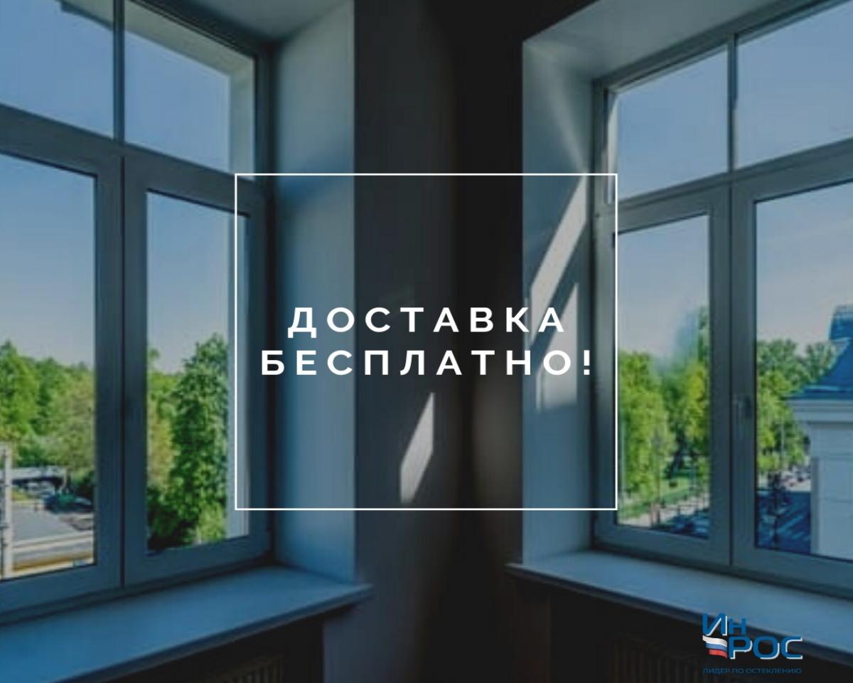 Почему мы ставим окна из пластика?